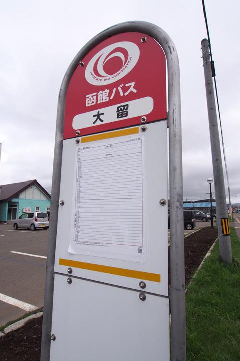 20180505_kaminokuni-02.jpg