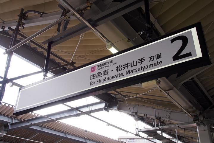 20180519_shigino-03.jpg
