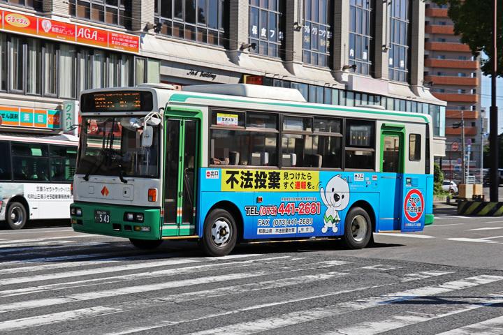 20180616_wakayama_bus_naka-01.jpg