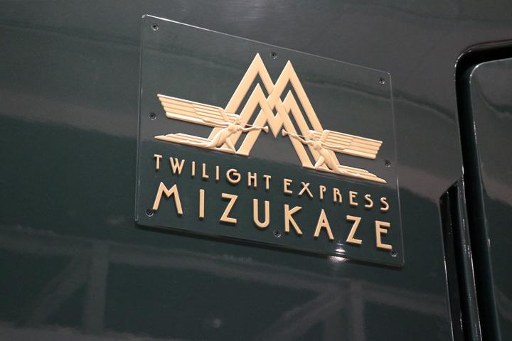 20180617_kyoto_railway_museum-04.jpg
