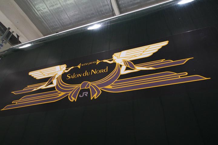 20180617_kyoto_railway_museum-05.jpg