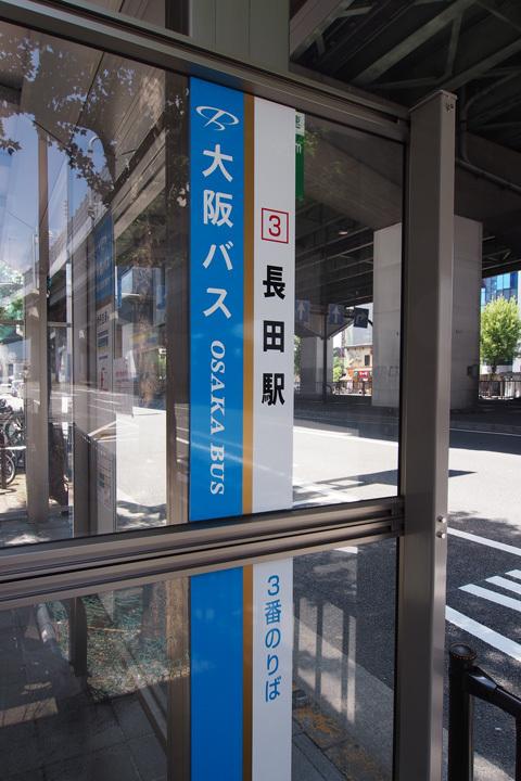 20180624_nagata-03.jpg