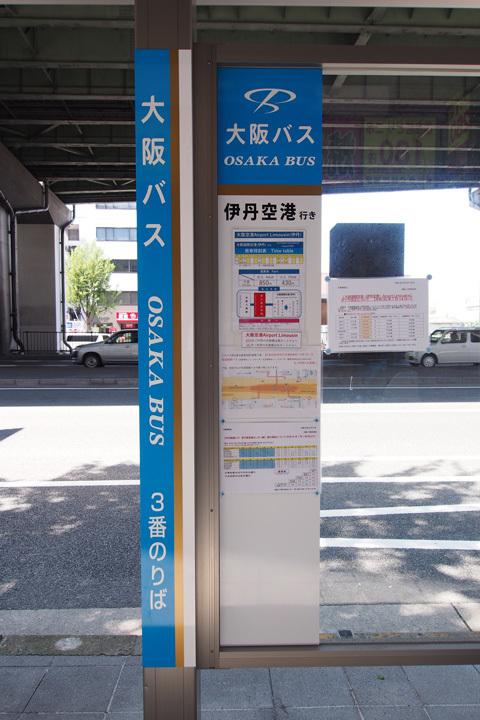 20180624_nagata-04.jpg