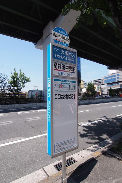 20180624_takaida_chuo-01.jpg