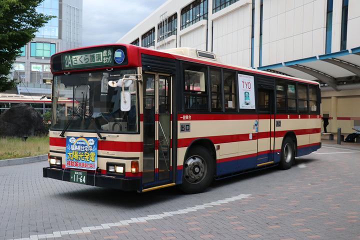 20180629_fukushima_kotsu-01.jpg