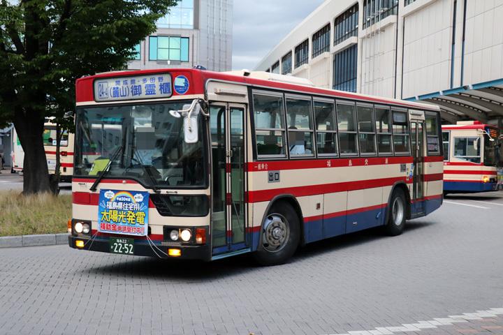 20180629_fukushima_kotsu-03.jpg
