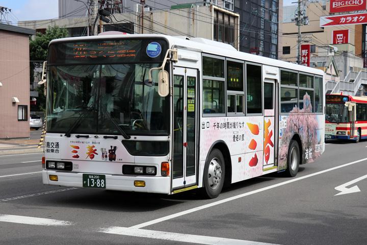 20180630_fukushima_kotsu-03.jpg