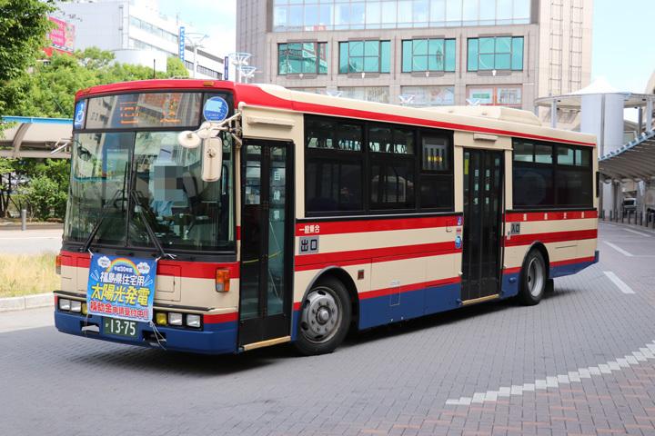 20180630_fukushima_kotsu-08.jpg
