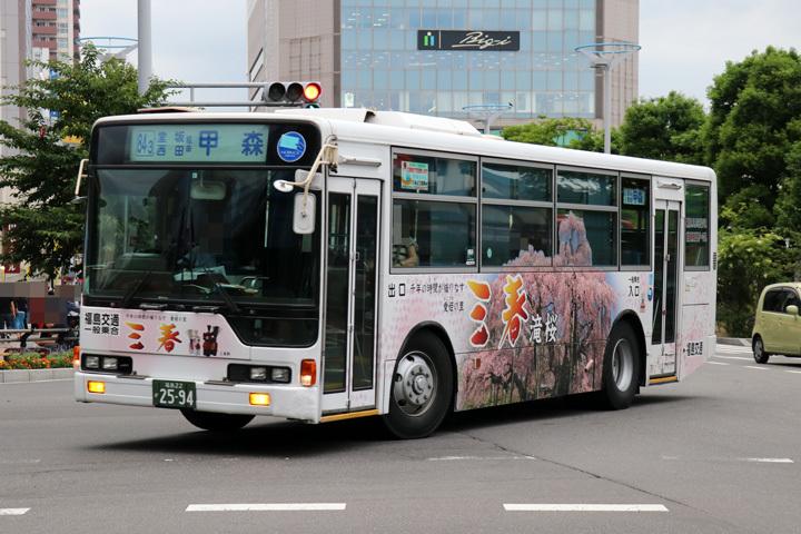 20180630_fukushima_kotsu-14.jpg