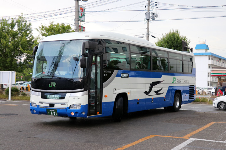 20180630_jr_bus_tohoku-01.jpg