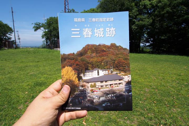 20180630_miharu_castle-03.jpg