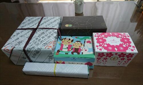 京都からの贈り物
