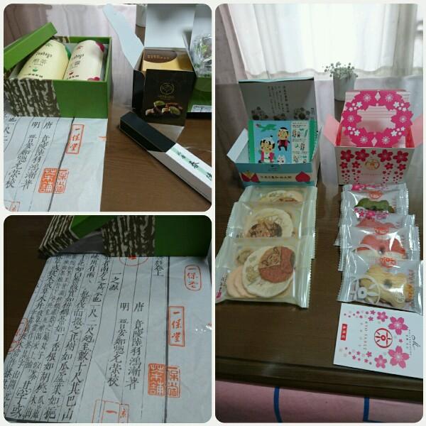 京都からの贈り物2