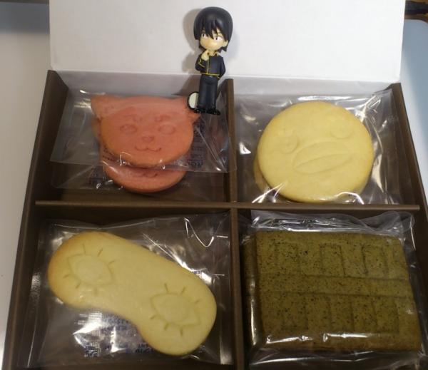 京都ブルルン滞在記 パートⅡ 京の銀魂クッキー
