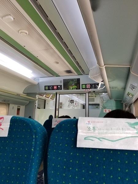 2018カピョンの旅