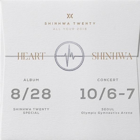 シナ20周年アルバム