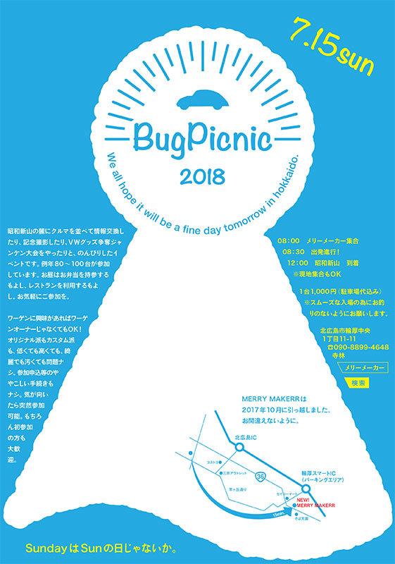 2018_bugpicnic