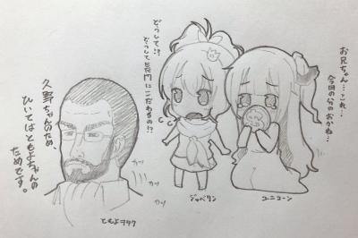 DeoJzozUYAAzu3u_orig.jpg