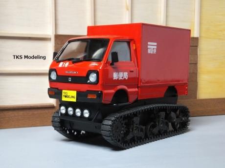 アオシマキャリィトラック (1)