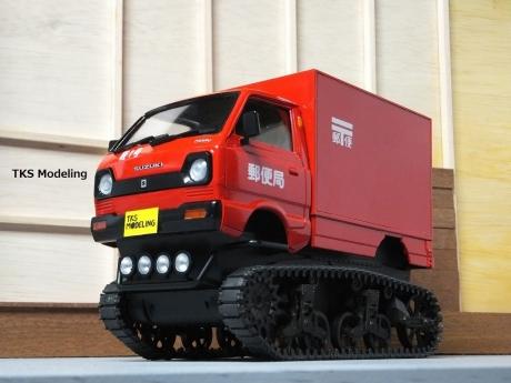 アオシマキャリィトラック (2)