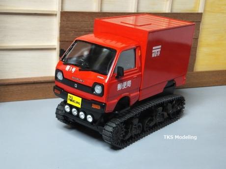 アオシマキャリィトラック (3)