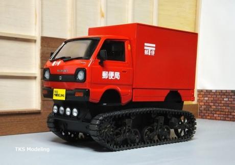 アオシマキャリィトラック (6)