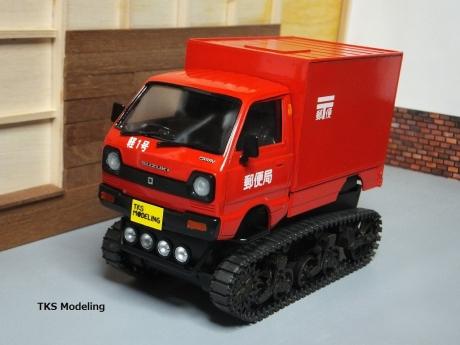 アオシマキャリィトラック (9)