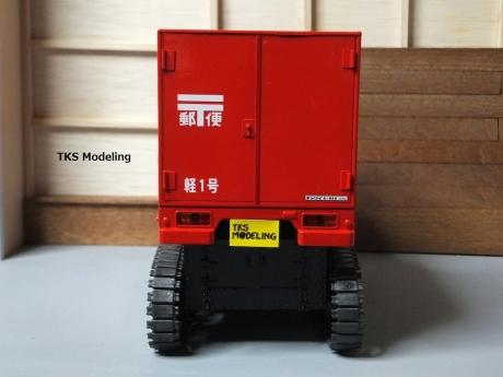 アオシマキャリィトラック (10)