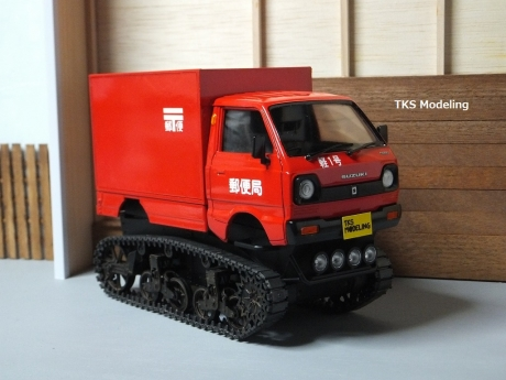 アオシマキャリィトラック (16)