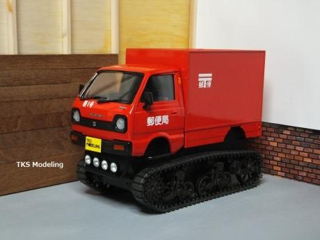 アオシマキャリィトラック (19)