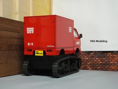 アオシマキャリィトラック (24)