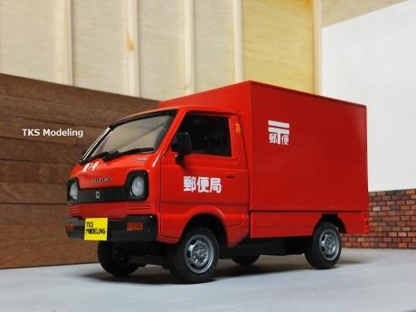 アオシマキャリィトラック (30)