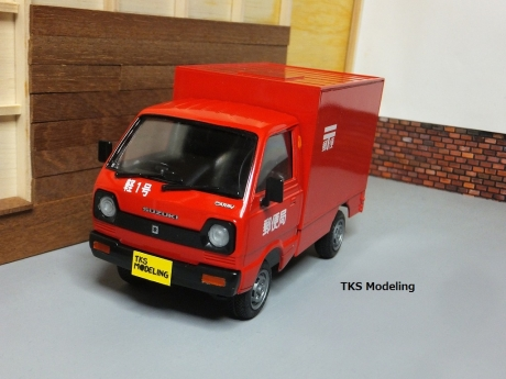 アオシマキャリィトラック (35)