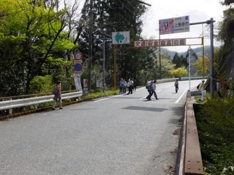 神奈川県・山梨県県境