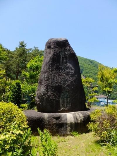 広瀬湖湖畔「水源の碑」