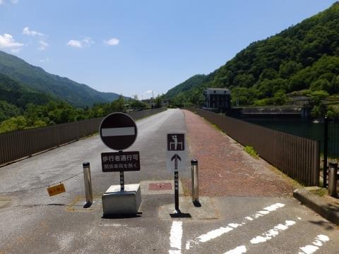広瀬ダム堤頂