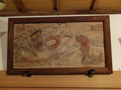 熊野社奉納品の絵馬