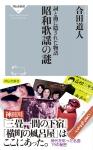IMG_7999本