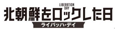 20180501 laibach title1