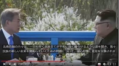 20180502 kimunhasi34323223
