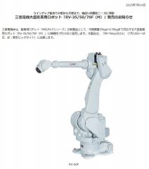 20180519 mitsubishi rv-50
