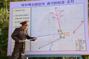 dprk nuke test site DeADUN8VMAAMkDqjpg large