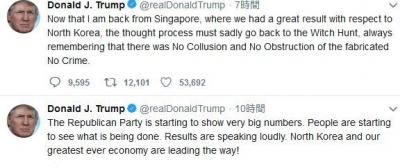 20180615 trump tweet