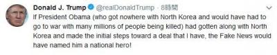 20180618 trump tweet