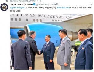 20180706 pom yonchol shaking hand