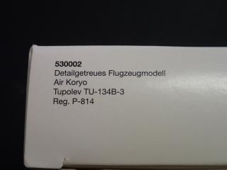 P5100053.jpg
