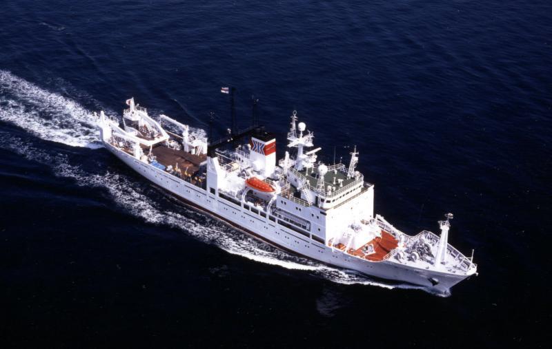 水産庁漁業調査船 開洋丸