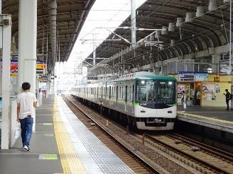neyagawa1.jpg