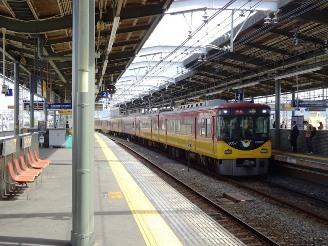 neyagawa10.jpg