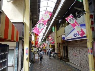 neyagawa6.jpg